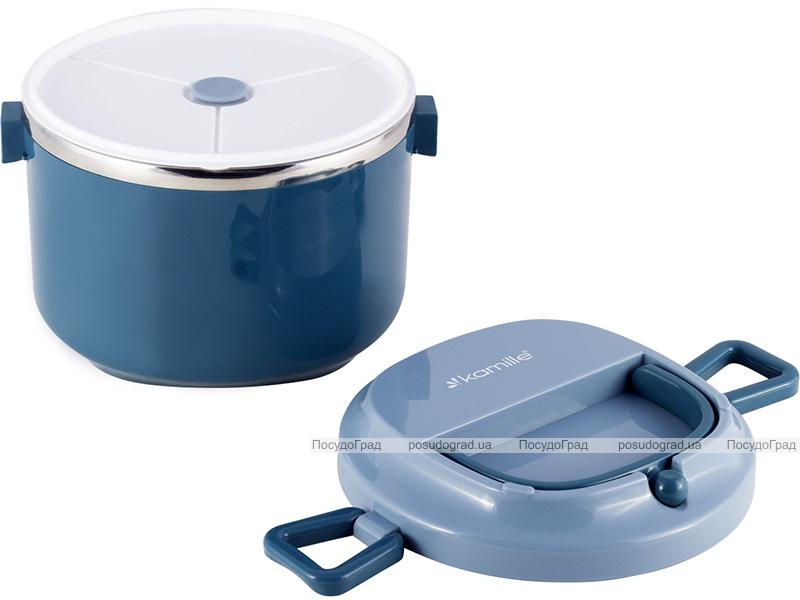 Ланч-бокс Kamille Snack 1000мл, пластик і нержавіюча сталь, блакитний