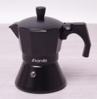 Кофеварка гейзерная Kamille Black 150мл с широким индукционным дном