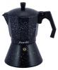 Кофеварка гейзерная Kamille Andel Black 450мл на 9 чашек