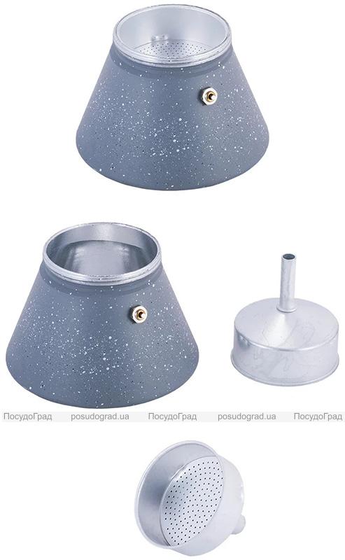Кавоварка гейзерная Kamille Andel Grey 600мл на 12 чашок