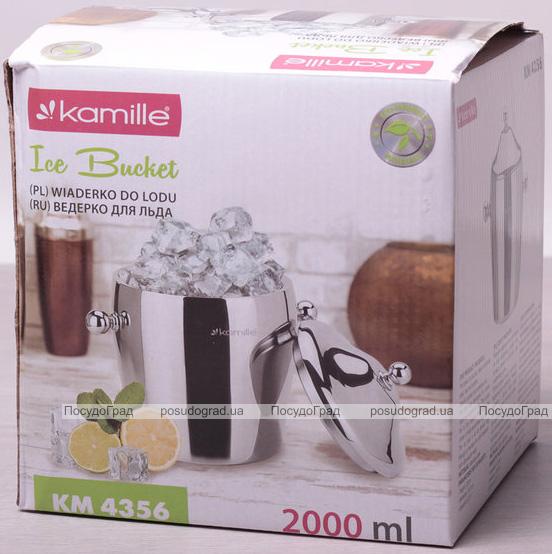 Ведро для льда Kamille 2000мл из нержавеющей стали с двойными стенками и крышкой