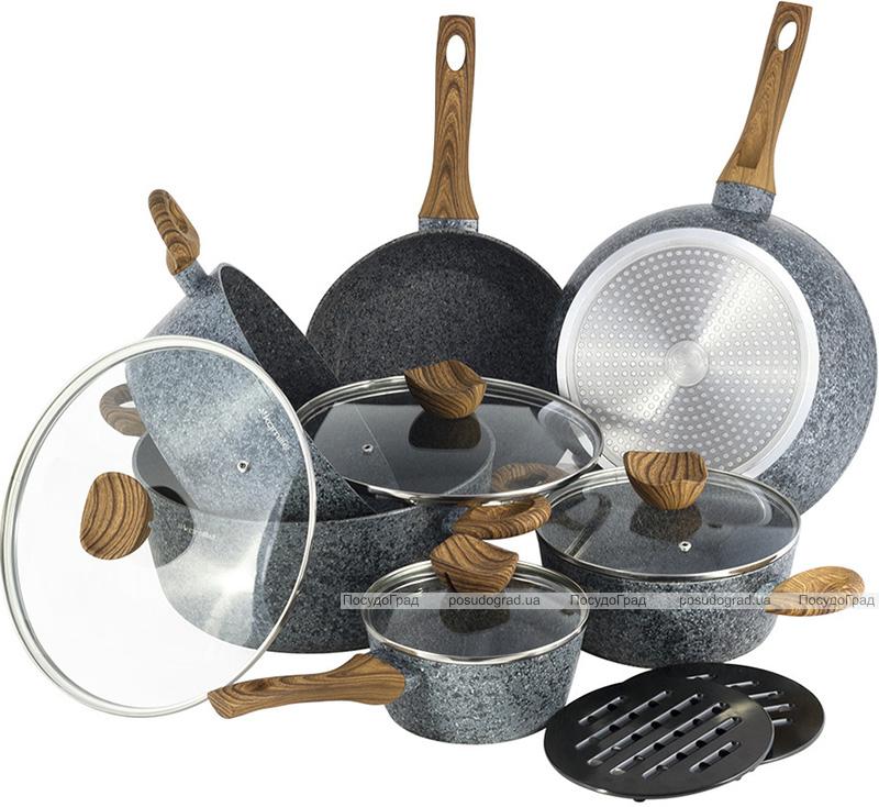 Набір кухонного посуду Kamille Grey Marble 12 предметів, литий алюміній