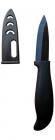 Нож керамический Kamille Miracle Blade для овощей 7.5см + чехол