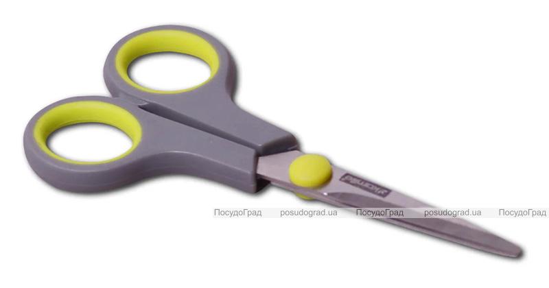 Ножиці кухонні Kamille 14см з неслизькими ручками