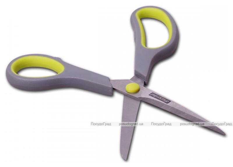 Ножиці кухонні Kamille 21.5см з неслизькими пластиковими ручками