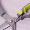 Ножницы кухонные Kamille 23см с нескользящими ручками