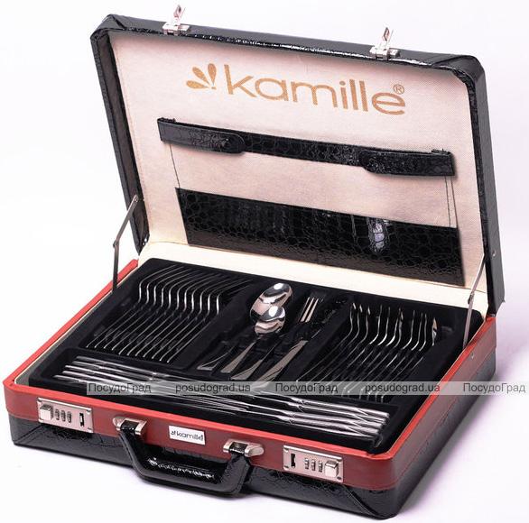 Набір приладів для сервірування Kamille Banquet-II на 12 персон, 72 предмета в кейсі