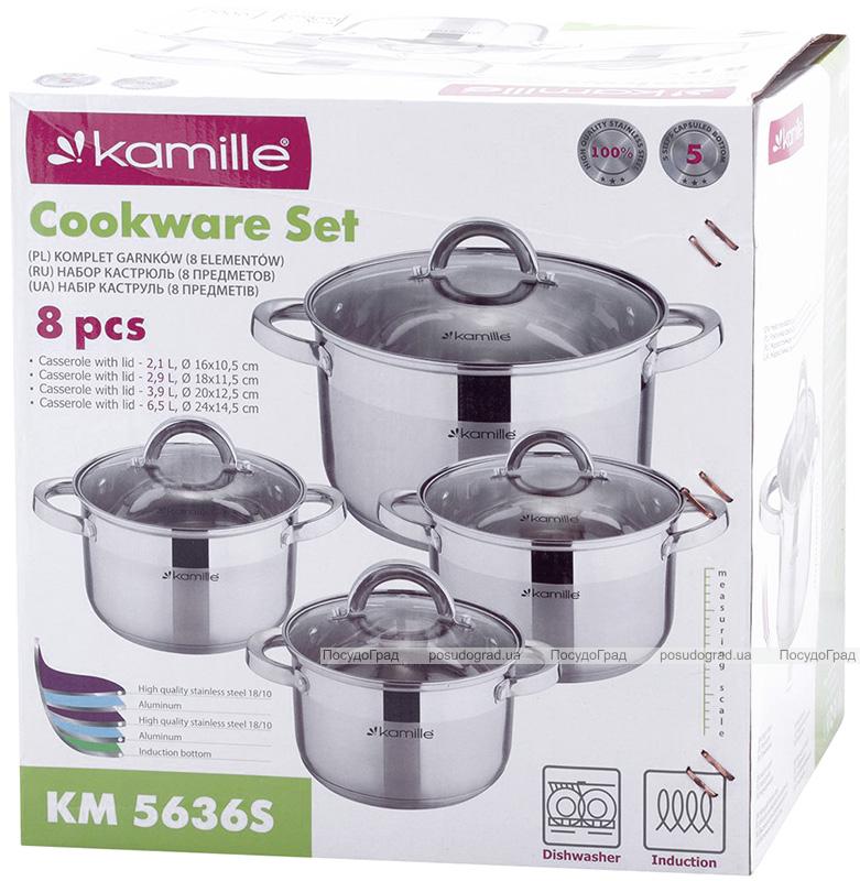 Набір кухонного посуду Kamille Mystery 8 предметів