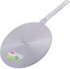 Адаптер для индукционной плиты Kamille Ø19.5см из нержавеющей стали (индукционный переходник)
