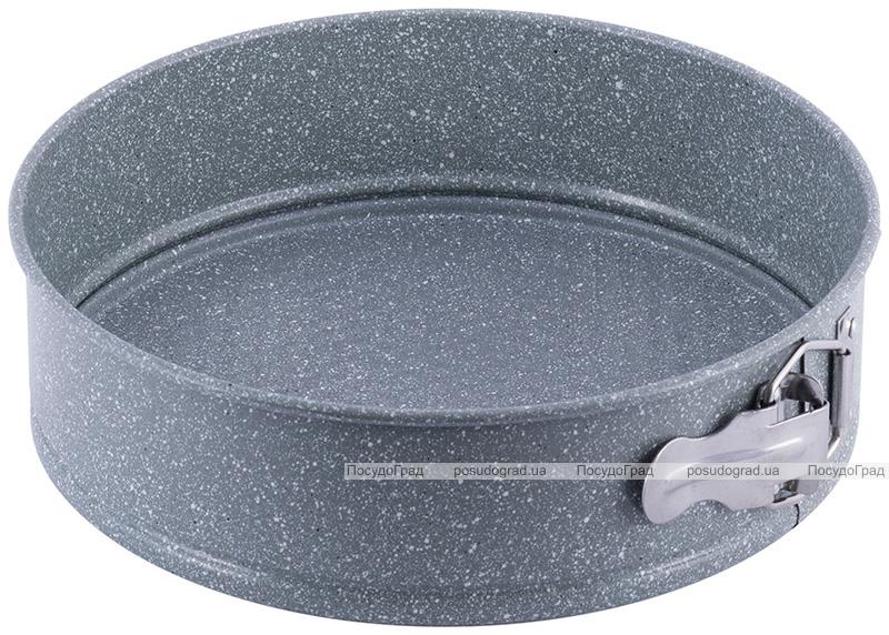 Форма Kamille Marble для випічки роз'ємна Ø24х6.5см зі змінним дном для кексу