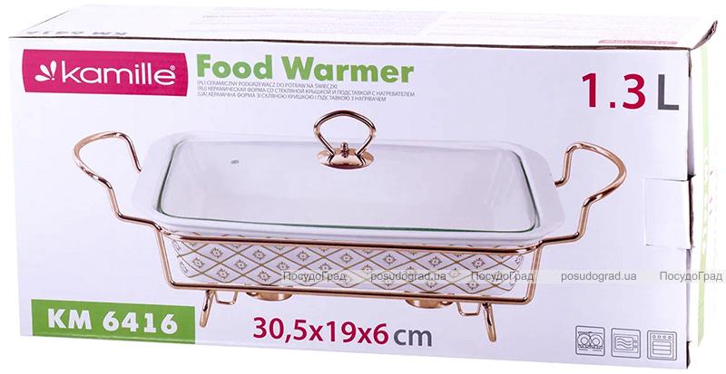 """Мармит Kamille Food Warmer """"In Gold"""" керамическая форма 1.3л, 30.5см с подогревом"""