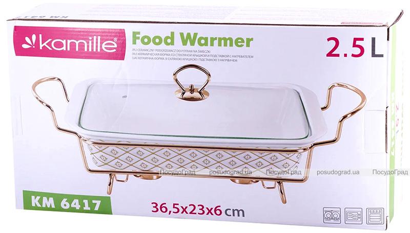 """Марміт Kamille Food Warmer """"In Gold"""" керамічна форма 2.5л, 36.5см з підігрівом"""