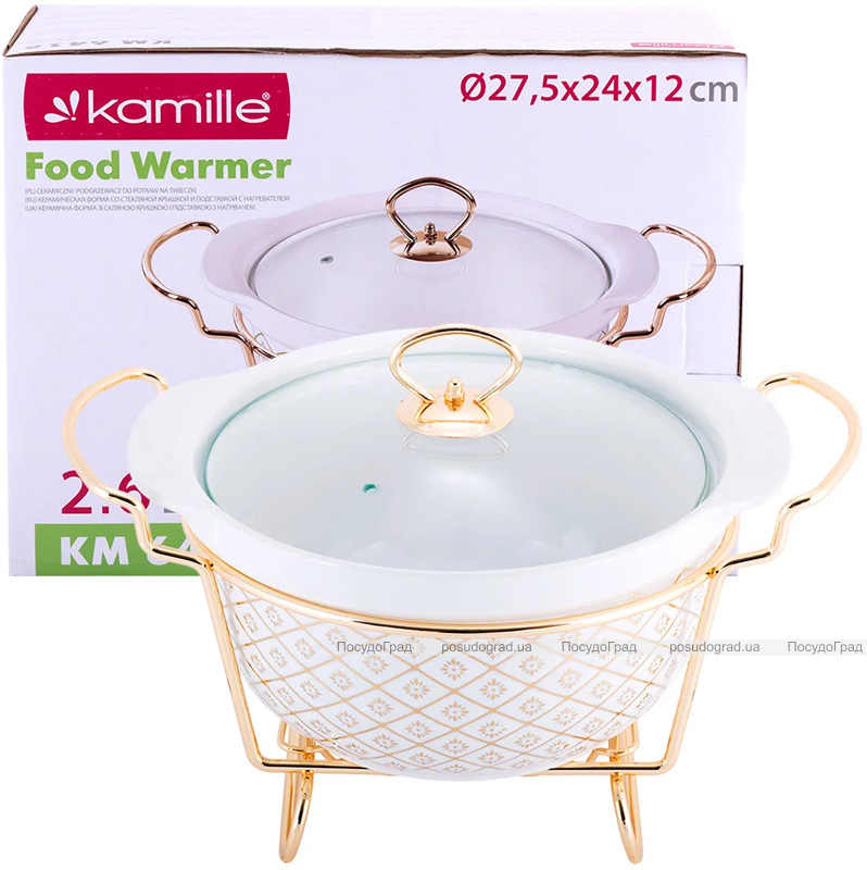 """Мармит Kamille Food Warmer """"In Gold"""" керамическая форма 2.6л с подогревом"""