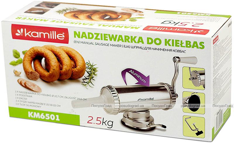 Шприц для наполнения колбас Kamille 2.5кг с 3-мя насадками