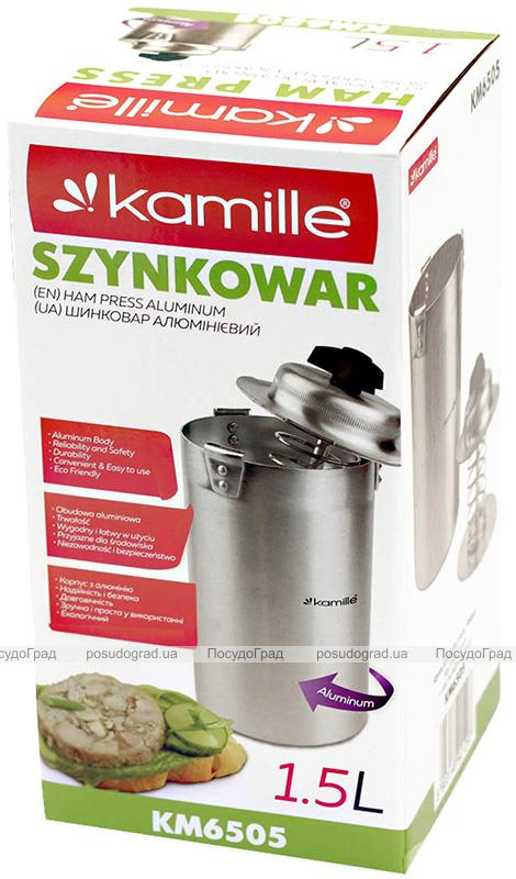 Ветчинница Kamille (шинковар) Ø12х20см, 1.5л