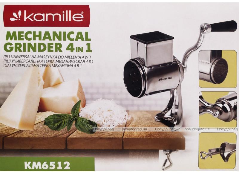 Терка универсальная Kamille Black механическая ручная с 4-мя насадками