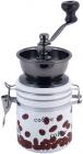 Кофемолка Kamille Coffee Beans механическая