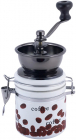 Кавомолка Kamille Coffee Beans механічна