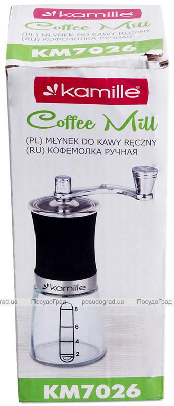 Кофемолка Kamille механическая с мерной шкалой