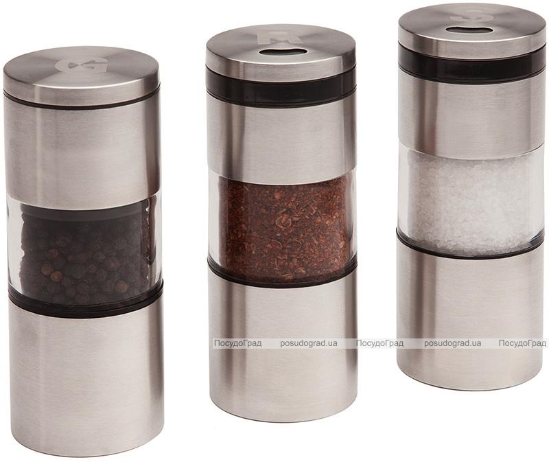 Набор для специй Kamille Anthurium мельница и 2 спецовника, с магнитами