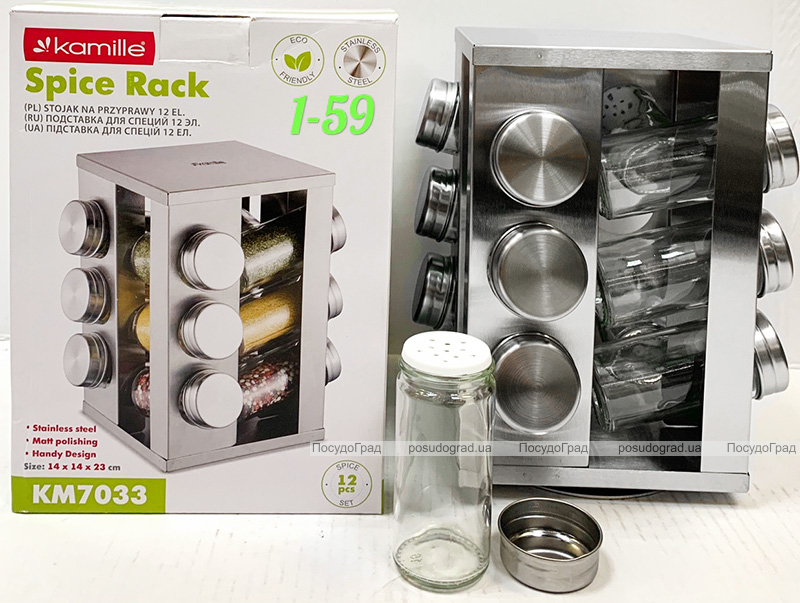 Набір для спецій Kamille Mirele Silver 12 ємностей на сталевій квадратній підставці