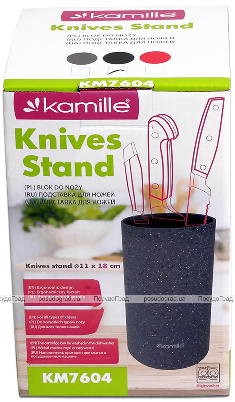 Колода для ножів Kamille Brash Stand Мармур 18см пластикова кругла