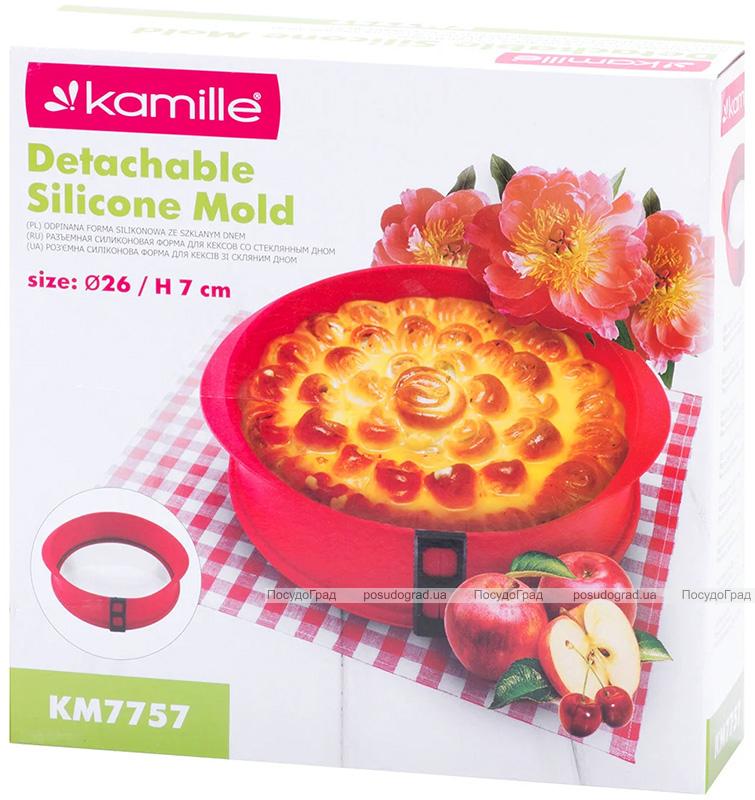 Форма для випічки Kamille Bethen Ø26см роз'ємна з жароміцним скляним дном