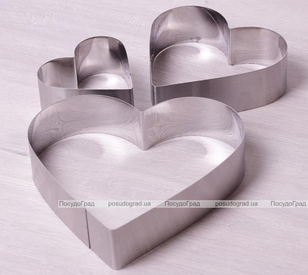 """Набір 3 форми Kamille """"Серце"""" для викладки гарніру 10х10см, 15х15см, 20х20см"""
