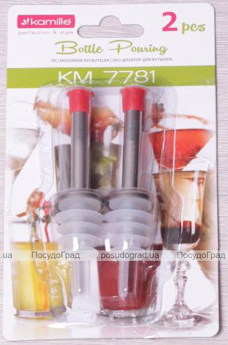 Набор гейзеров для бутылки Kamille Bottle Pouring, 2 дозатора с колпачками