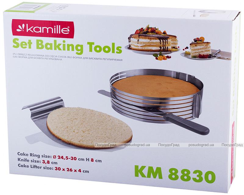 Форма Kamille для нарезки бисквита Ø24.5-33см, регулируемая с ножом и подносом