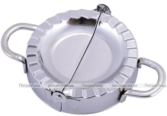 Форма для лепки вареников Kamille 15х10х3.1см из нержавеющей стали