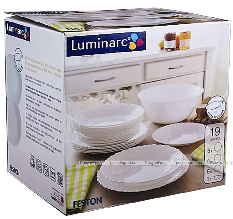 Столовый сервиз Luminarc Feston на 6 персон 19 предметов