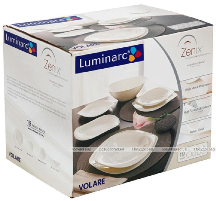 Столовый сервиз Luminarc Volare Bone на 6 персон 19 предметов