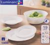 Столовый сервиз Luminarc Cadix на 6 персон 19 предметов