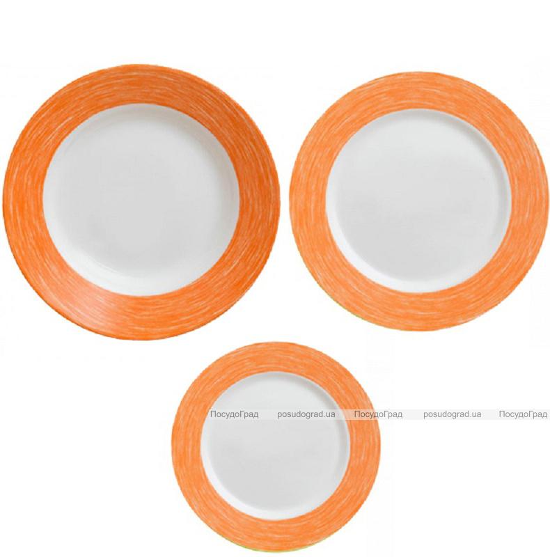 Столовый сервиз Luminarc Color Days Orange на 6 персон 18 предметов