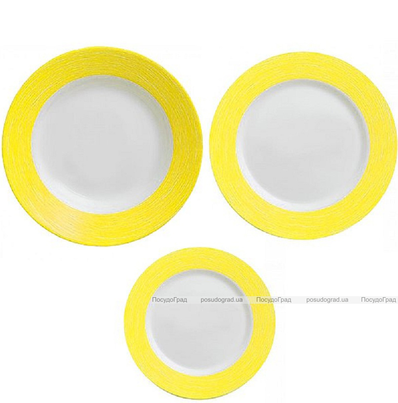 Столовый сервиз Luminarc Color Days Yellow на 6 персон 18 предметов