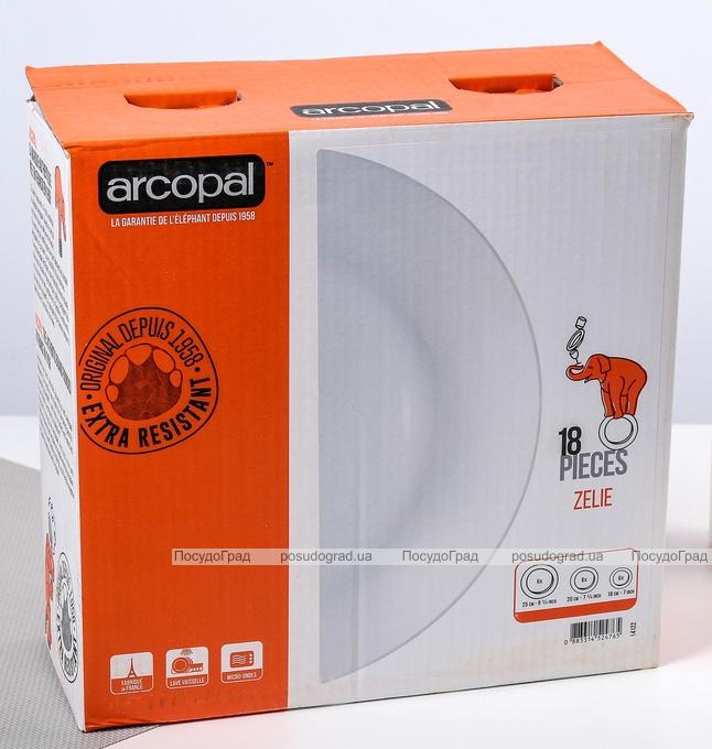 Столовий сервіз Arcopal Zelie 18 предметів на 6 персон