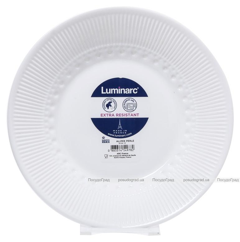 Набір 6 супових тарілок Luminarc Alizee Perle Ø23см, напівпорційна