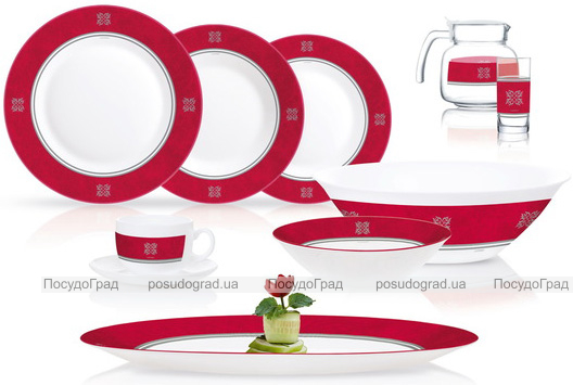 Столовий сервіз Luminarc Rubis на 6 персон 45 предметів