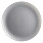 Набір 6 десертних тарілок Luminarc Arty Brume Ø20.5см, скло