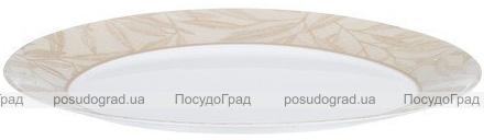 Столовый набор Luminarc Essence Rustique 19 предметов на 6 персон