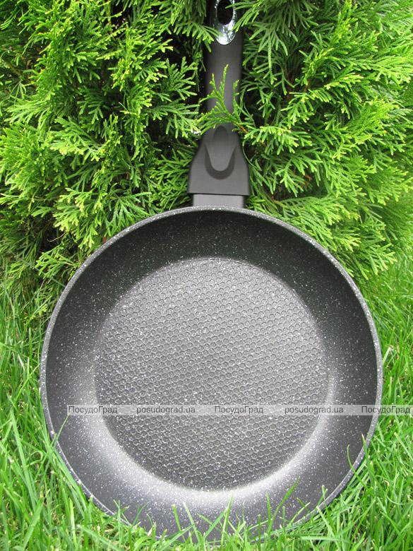 Сковорода Luxberg Twist Force Ø26см индукция с антипригарным покрытием