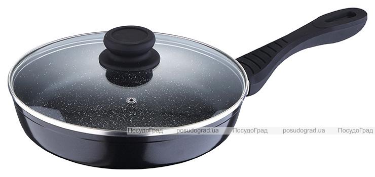 Сковорода Luxberg Stark Ø26см, крышка, с мраморным антипригарным покрытием