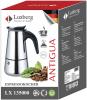 Гейзерна кавоварка еспресо Luxberg Coffee Maker 400мл (6 чашок)