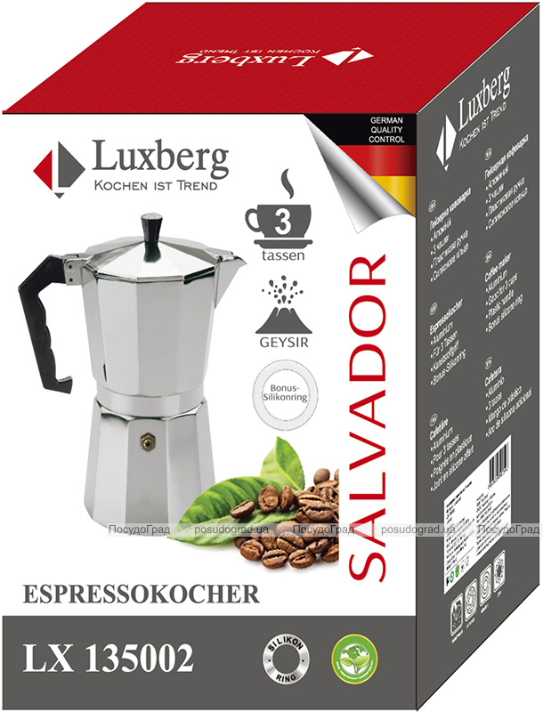 Гейзерная кофеварка Luxberg Pronto эспрессо 450мл на 9 чашек