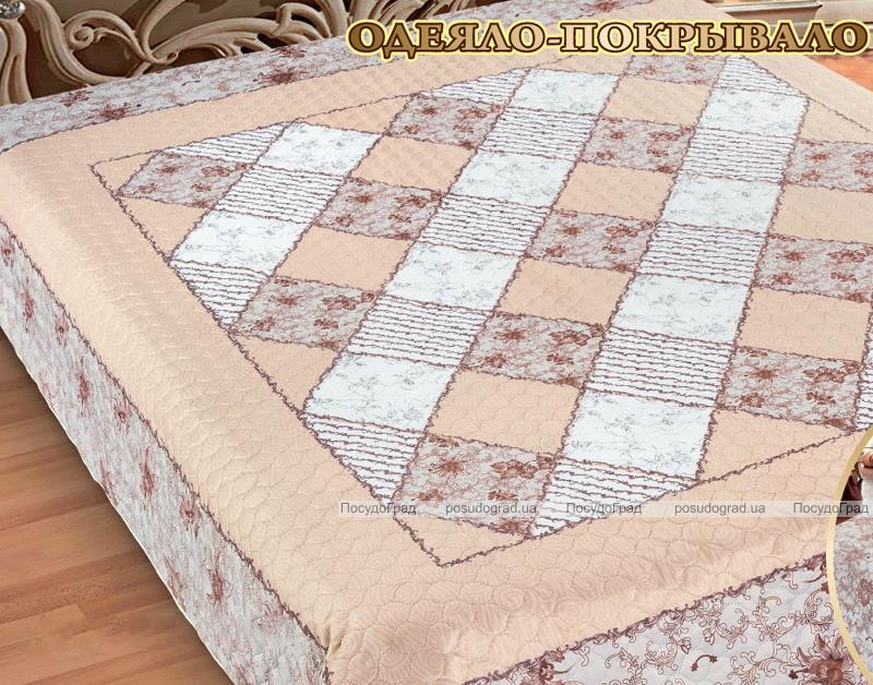 """Покрывало-одеяло Love You Доминика """"Нежность"""" 200х220см"""