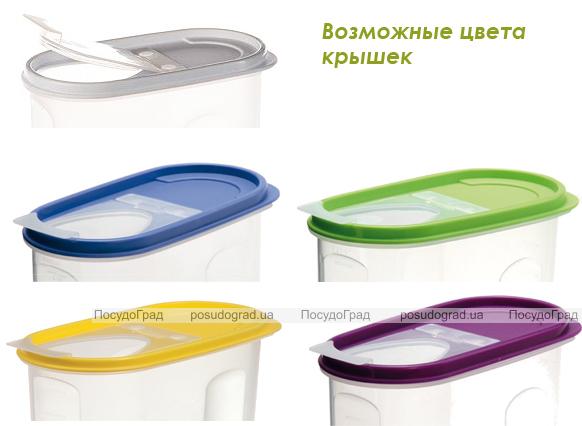 Емкость Ucsan для хранения продуктов 1,75л с защелкой
