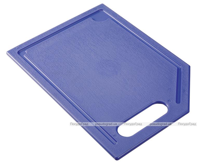 Доска разделочная Ucsan Chopping Board 234х333x8мм