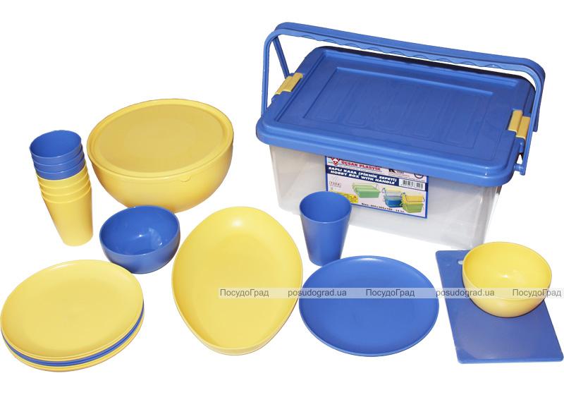 Набор для пикника Ucsan на 8 персон 22 предмета в ящике-корзине