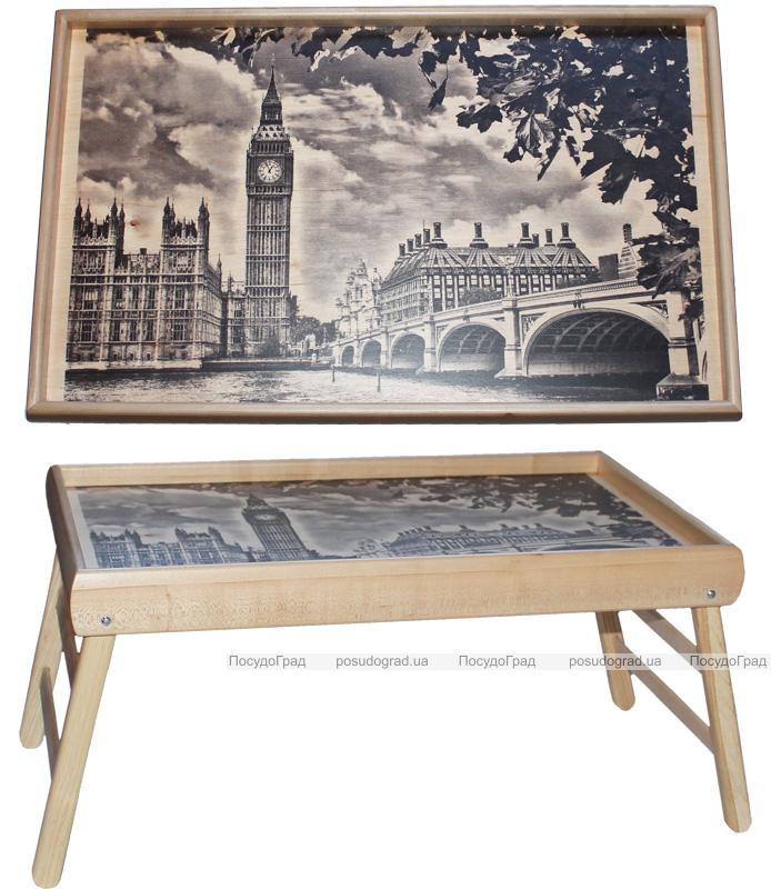 """Деревянный столик-поднос """"Big-Ben"""" 52х32см со складными ножками"""